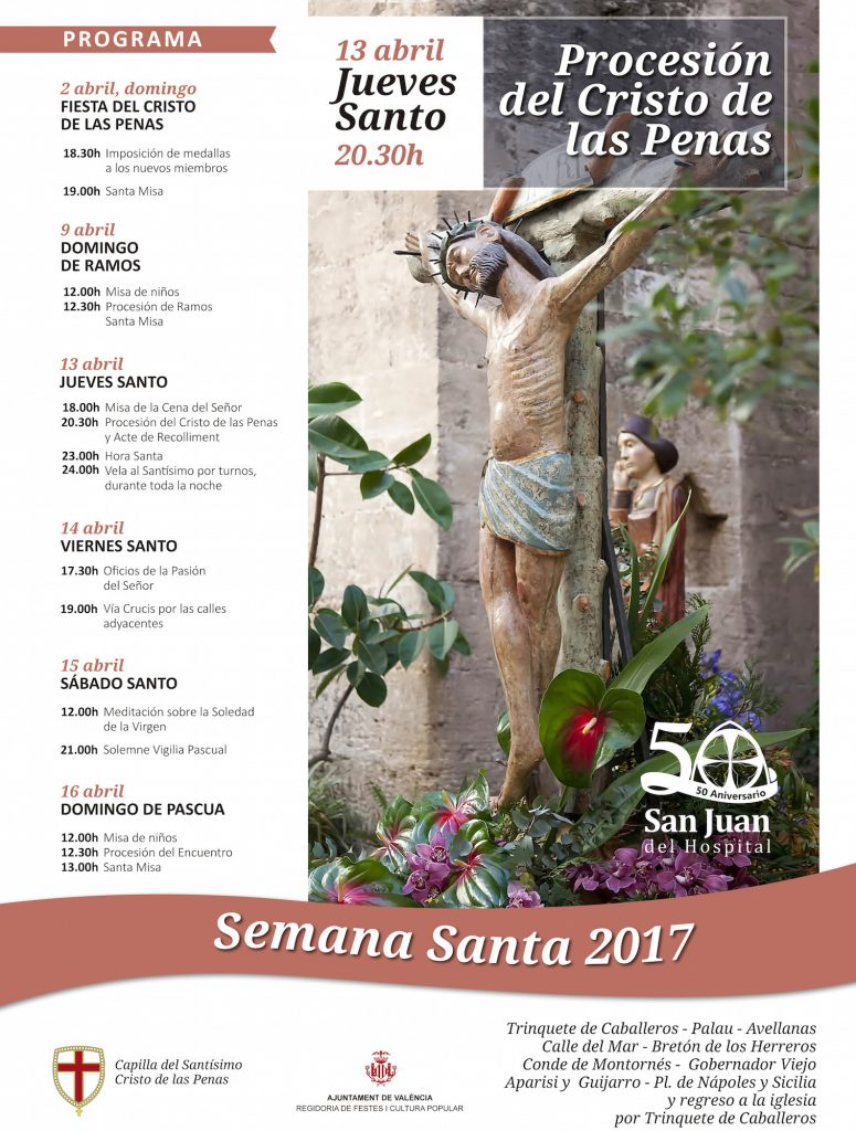 CARTEL SSanta 2017 reduced