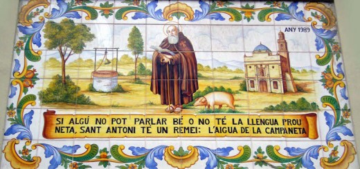 Сан-Антонио-Абад